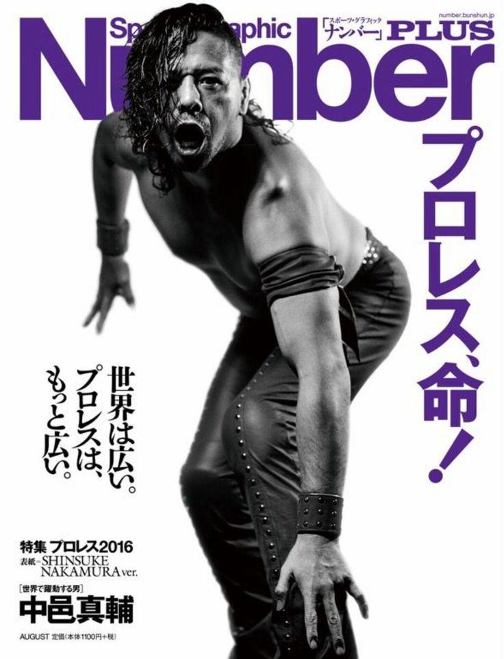 King Nakamura Poster